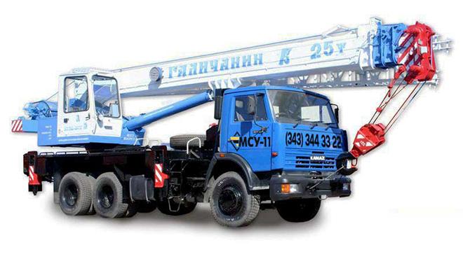 Автокран 25 тонн, 28 метров Галичанин (КС-55713)