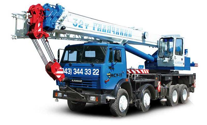 Автокран 32 тонны, 31 метр Галичанин (КС-55729)