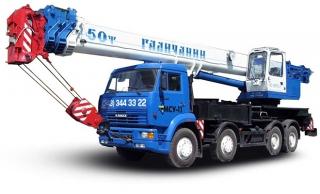 Автокран Галичанин 50 тонн