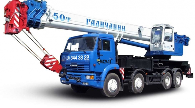 Автокран 50 тонн, 34 метра Галичанин (КС-65713)