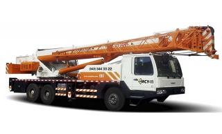 Автокран Zoomlion 30 тонн