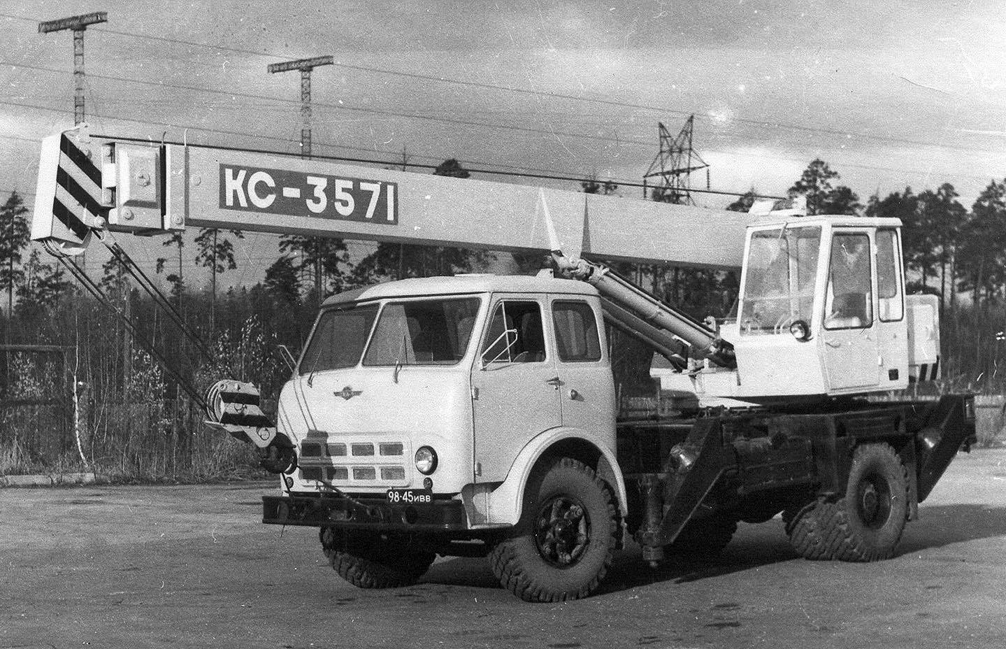 Автокран kc-3571